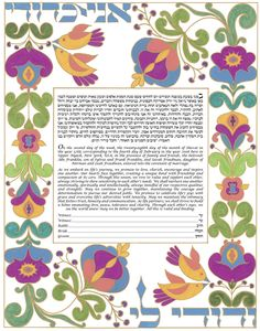 Folk Art - Lovebirds' Words II Ketubah by Celia Lemonik. Available only at Ketubah.com. It could be the perfect ketubah for your Jewish wedding.