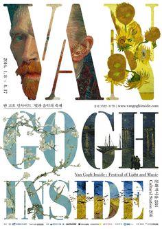 '반 고흐 인사이드: 빛과 음악의 축제' 포스터 / 아담스페이스 VAN GOGH INDSIDE EXHIBITION KOREA