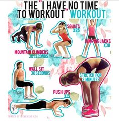 I have no time workout