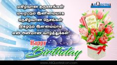 Happy Birthday Valthu Kavithai Images Birthday Pinterest