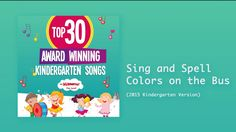 30 Kindergarten Songs for the Classroom!  Listen to the entire album on YouTube.  #kindergarten #kidsongs