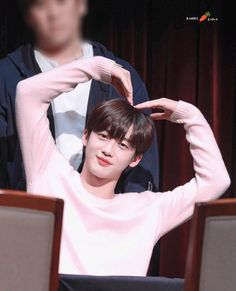 Welcome To My Page, Love Me Forever, Debut Album, Bias Wrecker, Kpop Boy, News Songs, Boyfriend Material, Boy Or Girl, Rapper