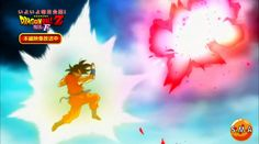 Dragon Ball Z : Resurrection Of F - Goku vs Frieza Goku Vs Frieza, Lord Frieza, Dragon Ball Gt