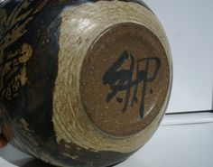 Your place to buy and sell all things handmade Pottery Marks, Vintage Pottery, Makers Mark, Bath And Body Works, Stoneware, Initials, Symbols, My Favorite Things, Studio