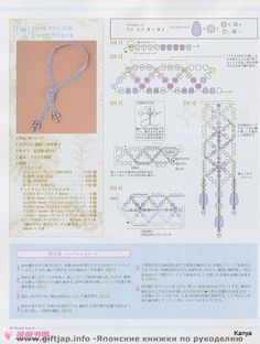 Beads Stitch Accessories - •.¸¸.•Kanya•.¸¸.• - Picasa Webalbums