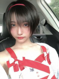 """Long time no see! Beautiful Japanese Girl, Japanese Beauty, Asian Beauty, Cute Asian Girls, Cute Girls, Short Hairstyles For Women, Girl Hairstyles, Cute Kawaii Girl, Prity Girl"