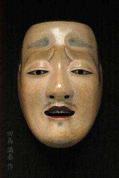 """中将(田島滿春作) Noumen """"Chujo"""" by Tajima Mitsuharu Japanese Mask, Asian Art, Skeleton, Beautiful Things, Samurai, Face Makeup, Pose, Skull, Carving"""