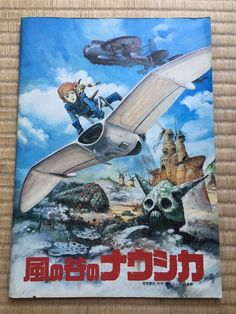 "Anime ""Nausicaä"" Studio Ghibli Hayao Miyazaki Movie Book(Program) F/S Hayao Miyazaki, Studio Ghibli, Japanese, Ebay, Anime, Movies, Fictional Characters, Book, Art"