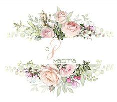 Everlasting by Rachel - designs for Little Ladies by EverlastingByRachel