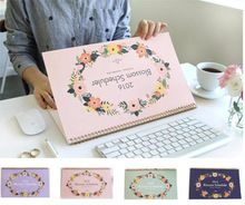 4 Color Flower Blossom Monthly Spiral notebook Agenda for Month Year Schedule organizer planner Cuadernos office School supplies(China (Mainland))
