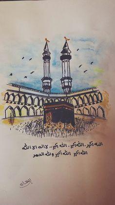 "thunayansaleh: ""احيو سنة التكبير ✒️ http://instagram.com/art_almaha22 """