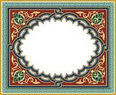 Arabesque Designs (Page - stock illustration clip art. Buy royalty free clipart images on disc by Lushpix Illustration Free Clipart Images, Royalty Free Clipart, Vintage Diy, Foto Transfer, Islamic Patterns, Turkish Art, Frame Clipart, Borders And Frames, Window Art