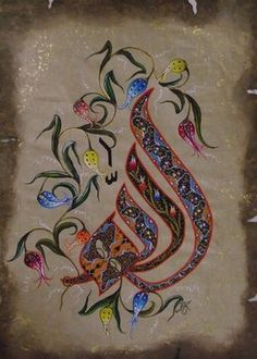 392 YAZI��� TEZH�B� (Allah lafz�)