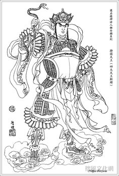 Chinese religion and mythology 四大天王之持国天王 - Chi Guo, the four guardians or warrior attendants of Buddha