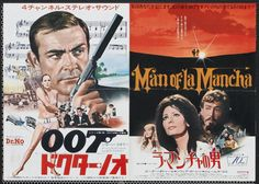 JAMES BOND - DR. NO - Japanese press movie poster combo B3 (R1972) - front