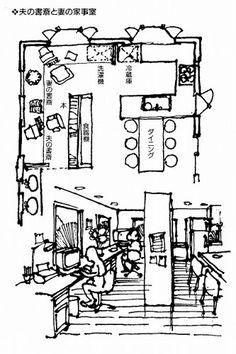 イラスト:台所に家事室と書斎のコーナーの夫婦室 House Layout Plans, House Layouts, House Floor Plans, Interior Sketch, Interior Design, Plan Sketch, Small Space Living, Sketch Design, Study Space