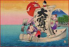 "Ebisu and Daikoku . daifukuchoo 大福帳 account book ""for good luck"" ."