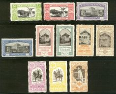 ROMANIA #196-206 Mint NH - 1906 Exposition Set