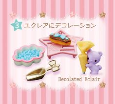 【2015.09.14】★Twinkle Sweets Factory ★③Decolated Eclair ★500円(税抜) ★ #SanrioLicenseJapan Re-Ment ★ #LittleTwinStars