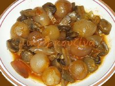 Vegetarian Stew, Vegetarian Recipes, Cooking Recipes, Healthy Recipes, Cooking Food, Chocolate Fudge Frosting, Greek Recipes, No Cook Meals, Stuffed Mushrooms