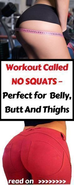 Workout that is Called NO SQUATS – Perfect for the Belly, Butt And Thighs loose weight belly Workout Dvds, Squat Workout, Workout Plans, Workout Routines, Wall Workout, Workout List, Gym Routine, Fit Girl Motivation, Fitness Motivation