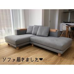 Sofa Bed Design, Interior And Exterior, Couch, Living Room, Chair, Inspiration, Furniture, Home Decor, Beds
