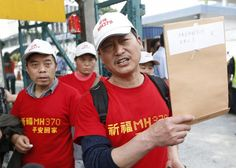 MH370: Chinese Families Protest In Malaysia, Demand Authorities Reverse Statement About Passengers - INTERNATIONAL BUSINESS TIMES #MH370, #Protest