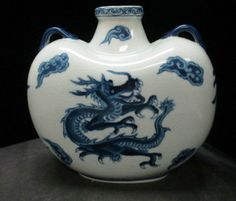 CHINESE BLUE & WHITE PORCELAIN IMPERIAL DRAGON VASE : Lot 10