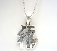 Good Fortune  Chinese Character Sterling by mjgdesignsfengshui, $28.40