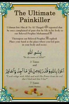 The ultimate pain killer