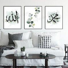 Islamische Wandbilder Bismillah Alhamdulillah | Etsy Allah, Botanical Wall Art, Botanical Prints, Alhamdulillah, Diy Wall Art, Large Wall Art, Wall Decor, Islamic Decor, New Wall