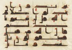 folio 3 from koran 8s