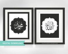 Digital Download 4 Quls Quran Islamic Art POP PRINT