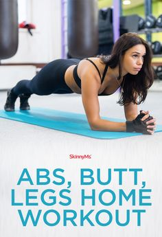 You can finish this Abs, Butt, Legs Home Workout in under 30 minutes! Get's get started! #abs #butt #legs #workout