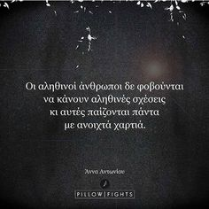 Untitled Greek Love Quotes, Relationship Quotes, Life Quotes, Relationships, True Feelings, True Words, True Sayings, Movie Quotes, True Stories