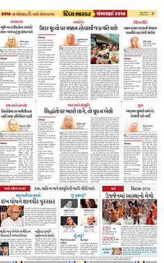 gujarat samachar vadodara today pdf