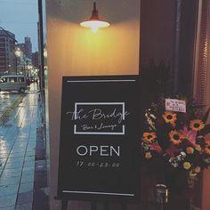 :  こんちには。  ・  昨日はあいにくの空模様でしたが、大安吉日、The Bridge Bar&Loungeがオープンしました!!!!  ・  オペレーション等まだまだ課題が山積みですが、皆様に満足して頂けるよう少しずつ改善していきます。  ・  今日は良い天気になりました!!  ・  今夜は、Bridgeの美味しいビールで乾杯!!🍻  ⁑    #open #thebridge #bridge #bar #lounge #kuramae #asakusabashi #asakusa #tokyo #ny #nyc #beer #craftbeer #brooklynlager #wine #sake #蔵前 #浅草橋 #浅草 #スタンディングバー #立ち飲み #クラフトビール #ブルックリンラガー #ワイン #日本酒