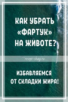Healthy Life, Health Fitness, Workout, Books, Exercises, Homemade, Sport, Health, Healthy Living