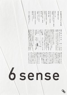 "Yoshiaki Irobe's 6 Sense: beautiful minimalistic approach, love how there's 6 folds on the paper (relating it to its title, ""6 Sense""), the folds on the paper also makes the poster graphically more interesting – giving it more texture."