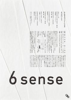 6sense - IROBE DESIGN INSTITUTE
