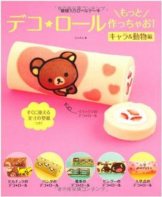 Video on how to make this kawai swiss roll. Just scroll down. anyone speak Japan?