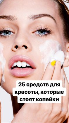 professional skin care line Diy Beauty, Beauty Women, Beauty Hacks, Brown Spots On Hands, How To Get Rid, How To Make, Skin Food, Oils For Skin, Good Skin