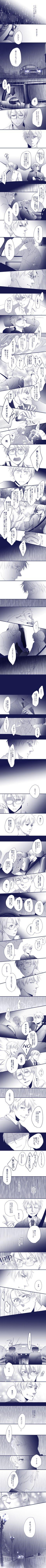 「【ヘタリア】ノマレルナ_3【味音痴/腐】」/「らむ」のイラスト [pixiv]