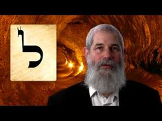 LAMED - Secrets of the Hebrew Letters