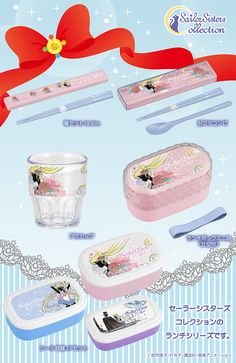 We'll be getting new Sailor Moon Crystal lunch items including chopsticks and boxes. The art used is from the Sailor Moon Crystal title card and eyecatches.