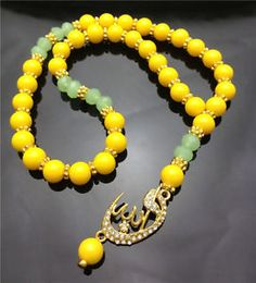 Islamic prayer beads
