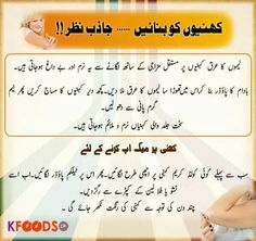 gharelu beauty tips - Beauty tips in hindi for face homemade for glowing skin fairness ...