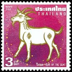 Thailand  Series:Unknown Series   Issued on:2003-01-01  Face value:3 ฿ - Thai baht