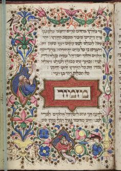 Written in cursive Italian Hebrew script, with square initial letters.  The extremely fine decoration is in the Florentine style of the third quarter of the 15th century.