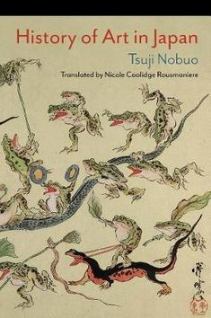 Buy History of Art in Japan by Nobuo Tsuji at Mighty Ape NZ. History of Art in Japan is a fully illustrated overview of Japanese art, written by one of Japan's most distinguished art historians. Ricky Nelson, The Animals, Chiba, History Books, Art History, Supernatural, Miho Museum, Jomon Period, Used Books